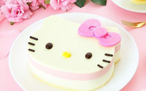 ネット通販で買えるキティケーキ!お誕生日ケーキとしても大人気