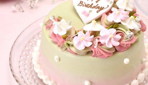 美しすぎるケーキ!南青山の有名店ケーキがネットで買える!大人女子の誕生日ケーキに。