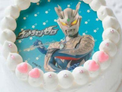 ネット通販で買えるウルトラマンのキャラクターケーキならこの2店!男の子が喜ぶウルトラマンケーキとは?
