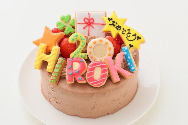 20歳のバースデーケーキ