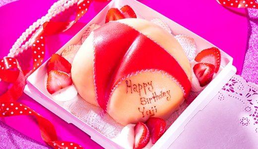 旦那さんをアッと言わせる誕生日ケーキ3選!サプライズバースデーにしよう!