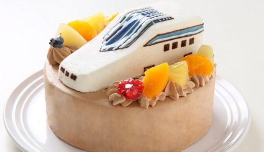 乗り物ケーキをネット注文できるケーキ屋さん!男の子大喜びの誕生日ケーキ!