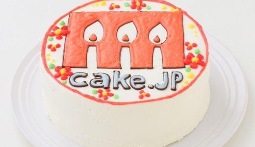 企業ロゴケーキはネット注文できる!会社の創立記念パーティーを盛り上げよう!