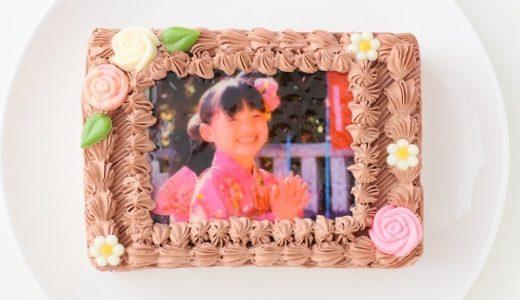 七五三のお祝いケーキには、前撮り写真を使ったフォトケーキがおすすめ!
