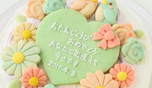 可愛くて美味しいアレルギー対応ケーキはネット注文出来る!乗り物ケーキやイラストケーキも!