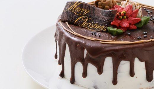 ネットで買える!可愛いクリスマスケーキ2018!SNS映えにこだわりたい人必見!