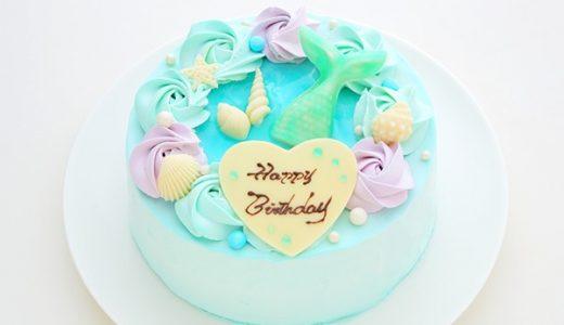 女子高生が喜ぶ誕生日ケーキ!思わず写真を撮りたくなるインスタ映えケーキ3選