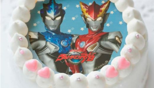 ウルトラマンR/B(ルーブ)のキャラクターケーキはこちら!2018限定クリスマスケーキも!