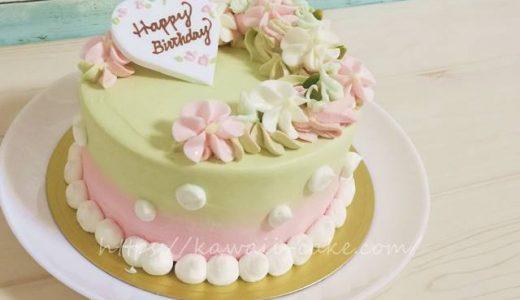 高級冷凍ケーキをネット注文!南青山アニバーサリーのデコレーションケーキを食べてみた