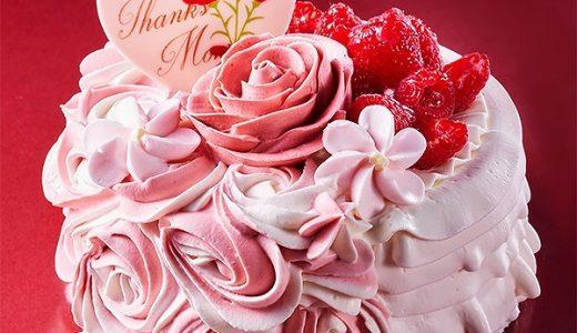 SNS映えする可愛い母の日ケーキならこの3つ!【簡単ネット通販・全国配送】