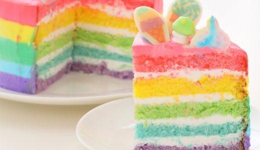 可愛いレインボーケーキはネットで買える!映えるケーキをお探しの方におすすめ