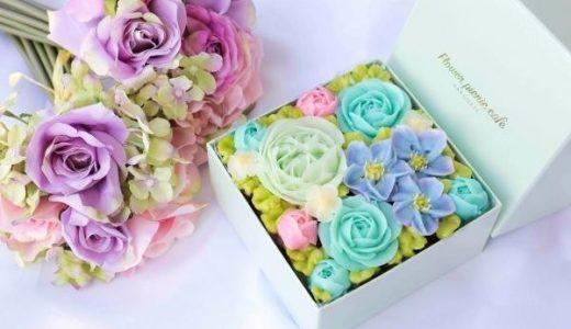 大人の女性の記念日に!お花モチーフの美しいケーキ3選