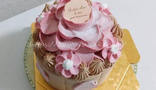 【実録】ネットでケーキを注文してみた!解凍方法や注意点などを解説